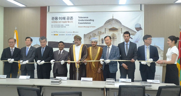 بوسان الكورية تستضيف معرض رسالة الإسلام من عمان