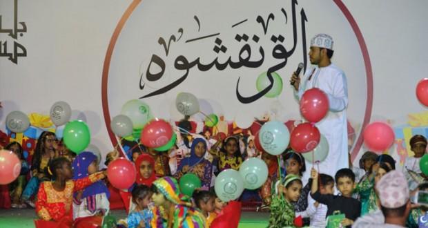 بلدية مسقط تحتفل بالقرنقشوه على مسرح المدينة وقريات