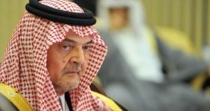 الخارجية تنعى وزير الخارجية السعودي السابق الأمير سعود الفيصل