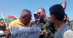 الاحتلال يقمع مسيرة مناهضة لاستيلاء الاحتلال على (بيت البركة)