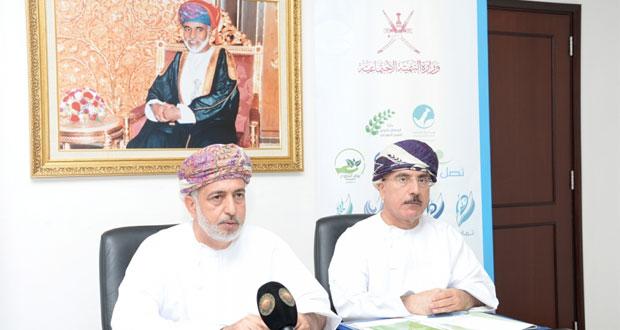 5 ديسمبر القادم تتويج المشاريع الفائزة بجائزة السلطان قابوس للعمل التطوعي