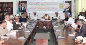 """اليوم .. بدء فعاليات المؤتمر العلمي الدولي الحادي عشر """"الحركة الأدبية واللغوية المعاصرة في عُمان"""" بالأردن"""