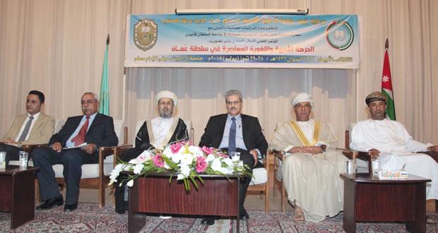 """جامعة آل البيت بالأردن تنظم المؤتمر العلمي الدولي الحادي عشر: """"الحركة الأدبية واللغوية المعاصرة في عُمان"""""""
