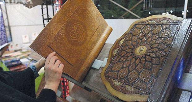 افتتاح الجناح الدولي لمعرض القرآن الكريم بطهران