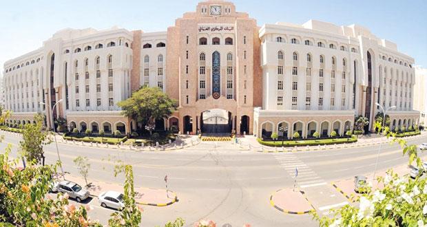 """""""المركزي العماني"""" يطرح أذونا حكومية بقيمة 42 مليون ريال"""
