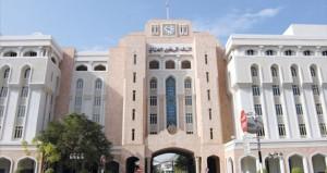 """""""المركزي العماني"""" يصدر شهادات إيداع بمبلغ 120 مليون ريال عماني"""