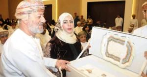 محمد البوسعيدي يفتتح فعاليات الملتقي الثاني لشباب أصدقاء منظمة المرأة العربية بظفار