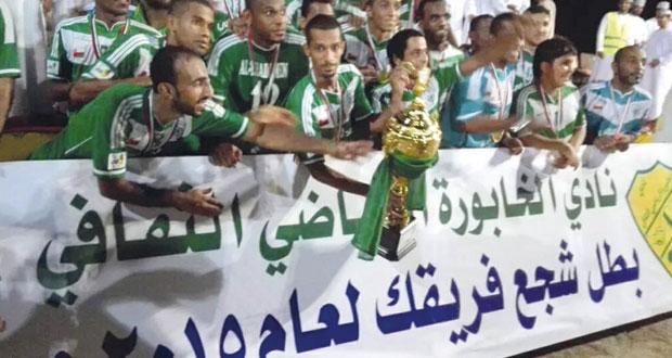 التضامن بطلاً لمسابقة شجع فريقك بنادي الخابورة للمرة الثالثة في تاريخه