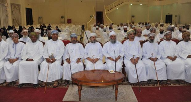 أمين عام مكتب الإفتاء يكرّم الفائزين في مسابقة القرآن الكريم الثالثة لمدارس ولاية السيب