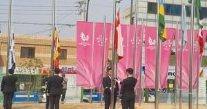 بعثتنا للرياضة الجامعية تشارك بأربعة منتخبات في اليونفرسياد كوريا