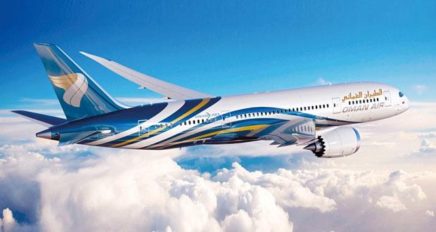 """بوينج للخدمات تدعم تشغيل طائرات """"787 دريملاينر"""" الخاصة بأسطول الطيران العُماني"""