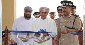 الاحتفال بافتتاح مركز الدفاع المدني والإسعاف بولاية بهلاء