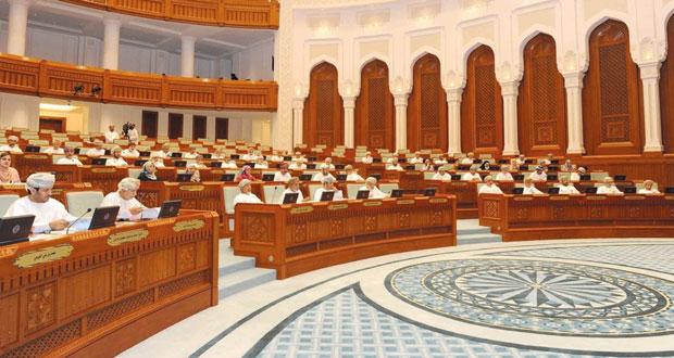 مجلس الدولة يجدد العهد والولاء لجلالة السلطان ويؤكد مواصلة البذل والعطاء رفعة للوطن