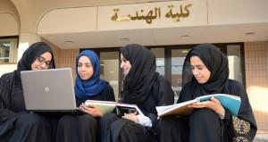 """جامعة السلطان قابوس تستعد لاستقبال الطلبة المستجدين للدفعة الثلاثين وتدشن مشروع """"المحطة الافتراضية للقبول"""""""