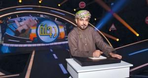 """برنامج المسابقات """"رحلة"""" .. اكتشاف لكنوز عمان وجوهرها الثقافي الإنساني"""