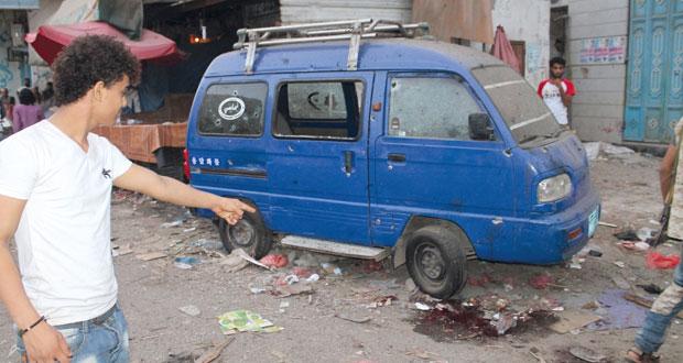 اليمن : قصف صاروخي يقتل 20 مدنيًا في عدن والامم المتحدة تجدد المطالبة بهدنة انسانية