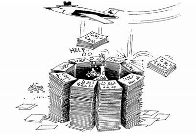 ديون جديدة