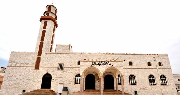 إعادة افتتاح جامع أبو بكر الصديق بظفار
