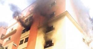 السعودية: وفاة 11 في حريق بـ(أرامكو)