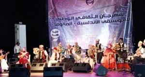 ثلاث فرق تفوز في ختام المهرجان الوطني للموسيقى الأندلسية بالجزائر