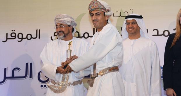 المركز العربي للإعلام السياحي يكرم الفائزين بجوائز المركز السنوية 2015