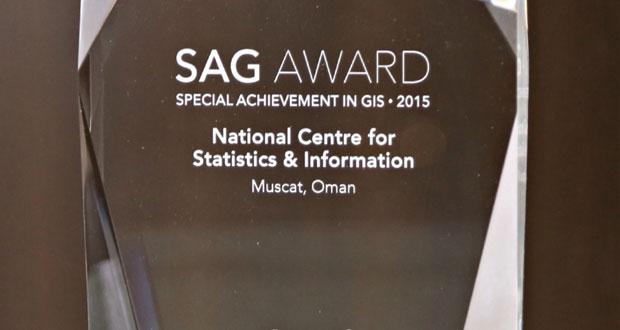 السلطنة تحصل على جائزة أفضل إنجاز في تقنية التطبيقات المكانية