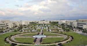 """اليوم .. بدء تسجيل الطلبة الجدد للدراسة بجامعة السلطان قابوس """" الدفعة 30 """""""
