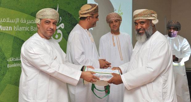 تكريم إدارات المدارس المشاركة بمسابقة القرآن الكريم بالسيب