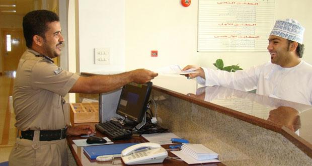 ـ شرطة عمان السلطانية تدشن مشروع نظام حوسبة الإجراءات والعمليات الجمركية ونظام النافذة الإلكترونية الواحدة (بيان)