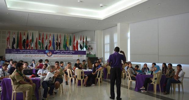 تواصل فعاليات الملتقى الكشفي العربي الثاني للمراسل الإعلامي الصغير بلبنان