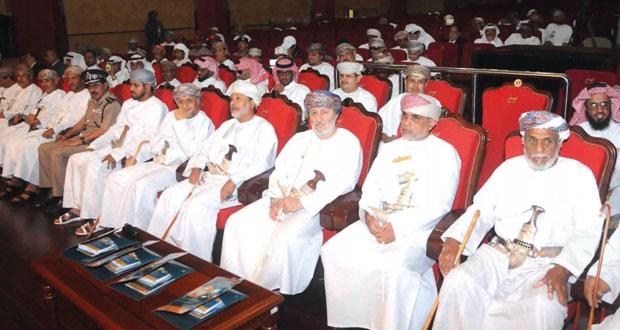 وزير الدولة ومحافظ ظفار يفتتح فعاليات الملتقي الخليجي العاشر للمكفوفين
