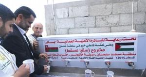 تدشين بئر مياه واستراحات للمارة بتمويل عماني في غزة