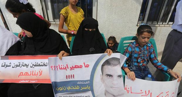 مطالبات بالإفراج عن الفلسطينيين المختطفين بمصر