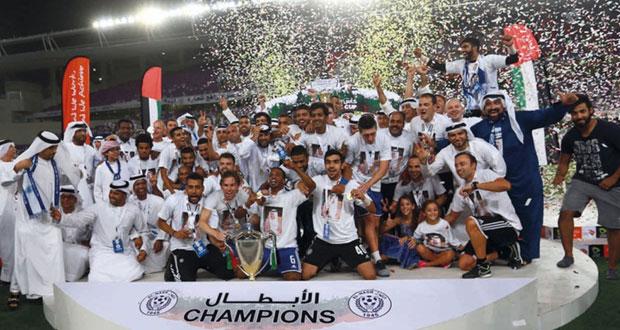 في كأس السوبر الإماراتية: العين يحرز اللقب الثالث على حساب النصر
