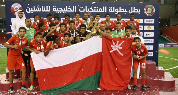 ناشئونا أبطال الخليج