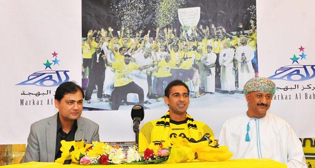 عماد الحوسنى ينضم رسميا إلى صفوف فريق نادي فنجا لموسم واحد