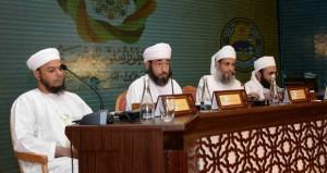 حقوق الإنسان في القرآن الكريم (4 ـ 5 )