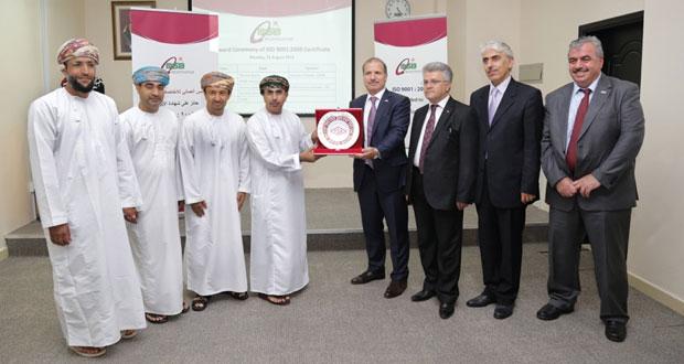 المجلس العماني للاختصاصات الطبية يحصل على شهادة الأيزو (9001:2008)