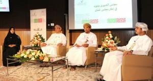 وزارة الداخلية تنظم أولى ندوات ملتقى الشورى بمحافظة مسقط