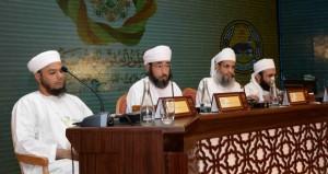 قراءة في (الفقه الإسلامي: المشترك الإنساني والمصالح)
