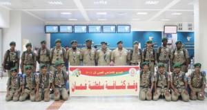 كشافة السلطنة تشارك في المخيم الكشفي العربي بالأردن