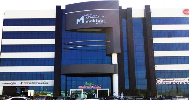 بتكلفة 4 ملايين ريال عماني إفتتاح مستشفى الخليج التخصصي بمحافظة مسقط