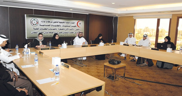 بدء الاجتماع الخليجي الـ (17) حول المستشفيات ولوازم الكلية الصناعية وشركات الملبوسات الطبية