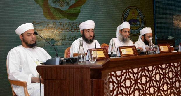 حقوق الإنسان في القرآن الكريم (5 ـ 5 )