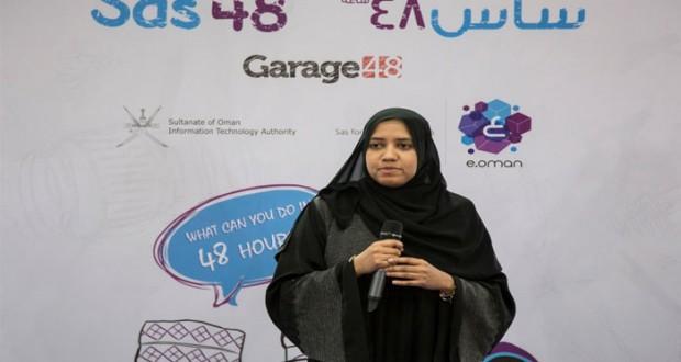 انطلاق فعاليات النسخة الثانية لمسابقة ساس 48 في صحار