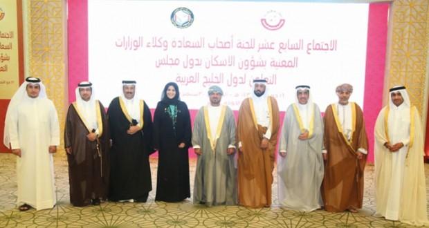 السلطنة تشارك في اجتماع الوزراء المعنيين بشؤون الإسكان الخليجي بقطر