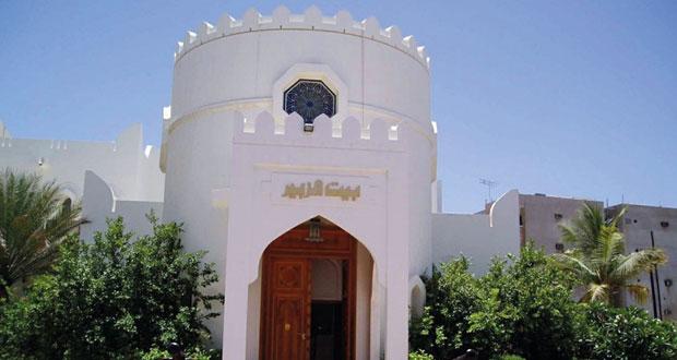 متحف بيت الزبير يتواصل مع زواره خلال أيام العيد
