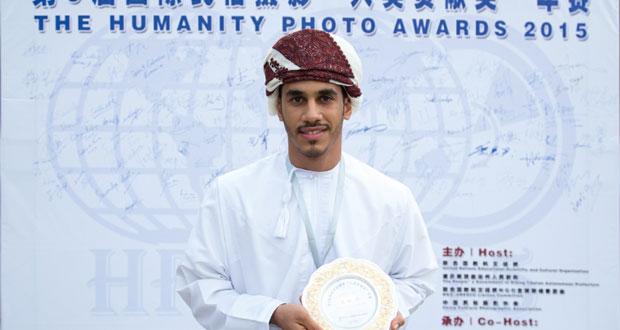 سالم البوسعيدي يحصد الجائزة الوثائقية في الجائزة الدولية للصورة الإنسانية ٢٠١٥