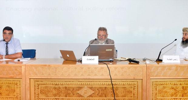 """اختتام حلقة حول """"إعداد المشاريع الثقافية المقدمة للصندوق الدولي للتنوع الثقافي"""""""