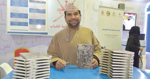 """بدر الحمداني يدخل عوالم الرواية من بوابة """"مملكة القرود"""""""